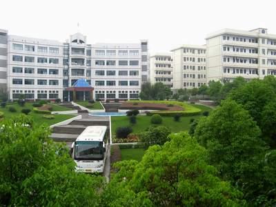湖南郴州技师学院
