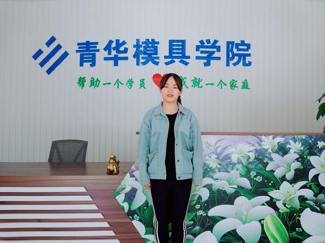 就业明星:梁小玲