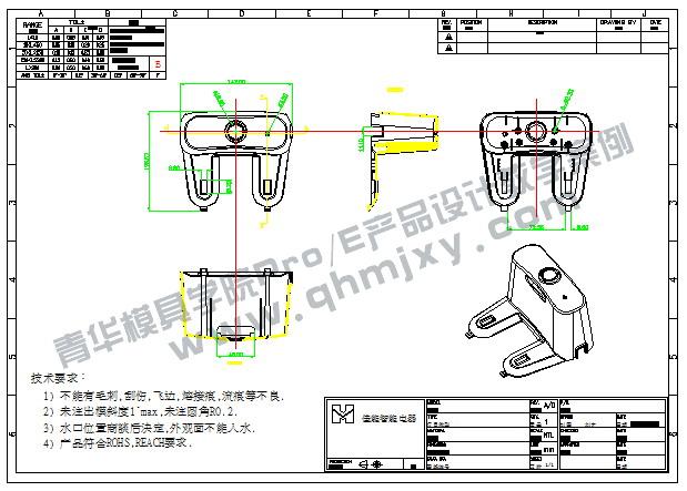 罗技鼠标结构设计实例(鼠标按键设计,主体美工线细节设计,电路板紧固