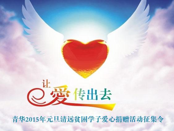 把爱传出去_感恩节十部电影欣赏把爱传出去中英文