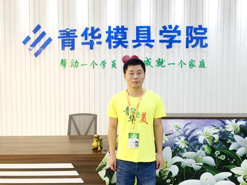 就业明星:江凌