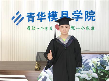 就业明星:赵伟岐