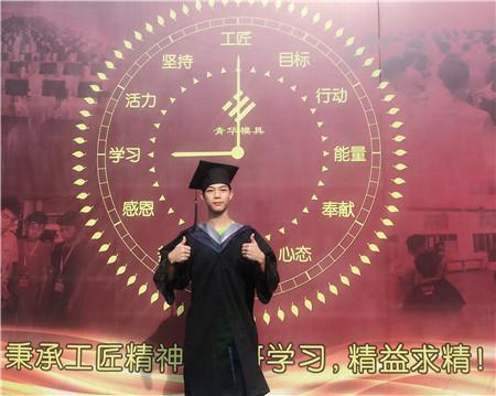 就业明星:郭荣欣