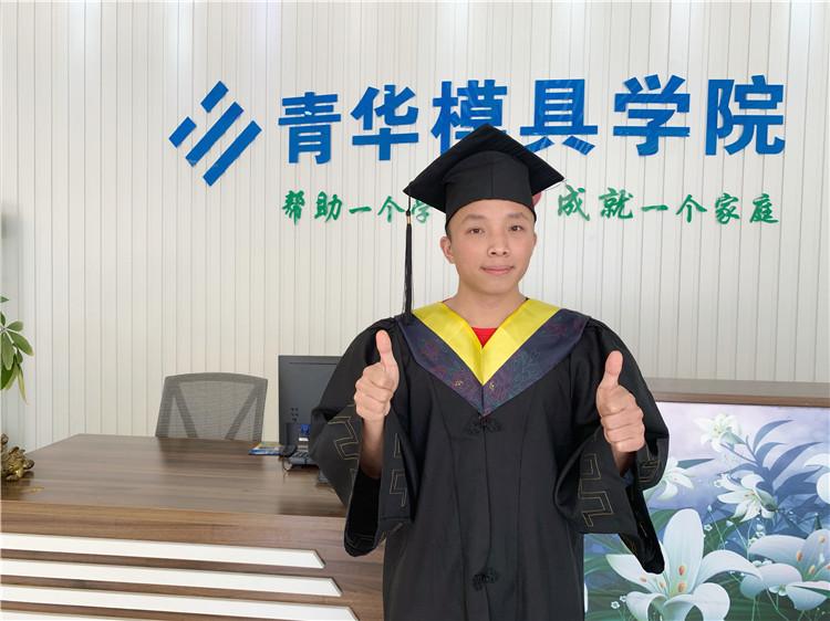 就业明星:骆志福