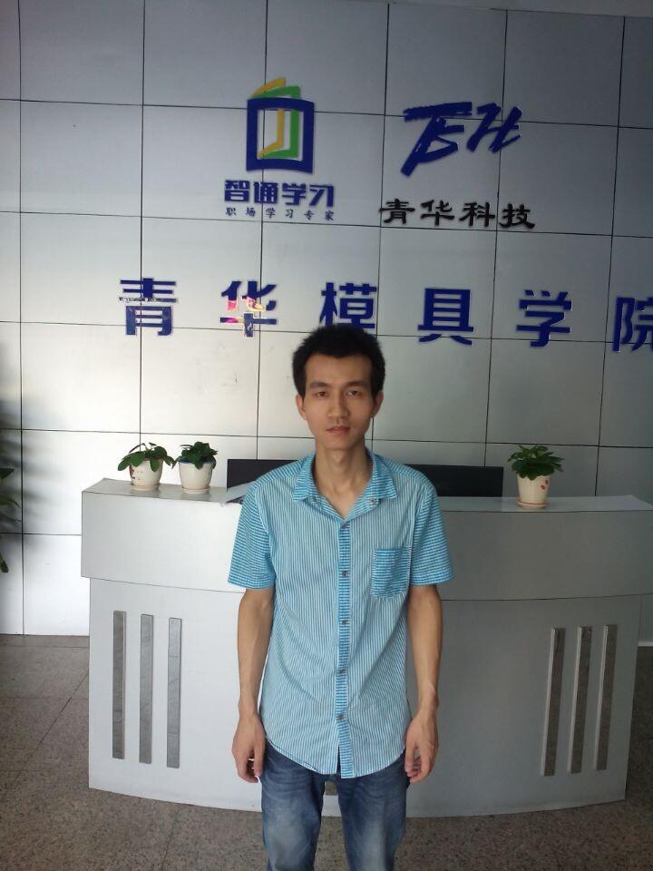 就业明星:吴锦林