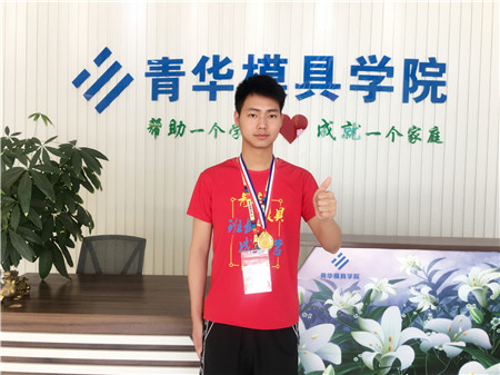 就业明星:袁峰