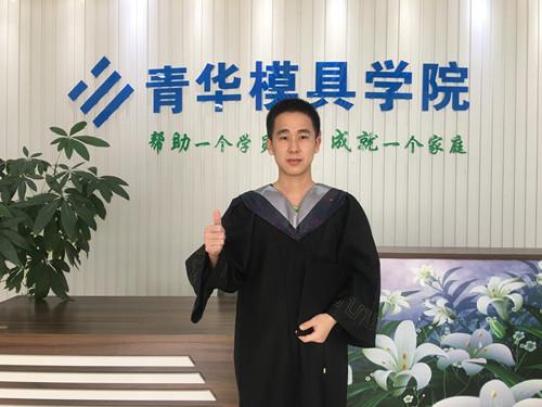 就业明星:刘国政