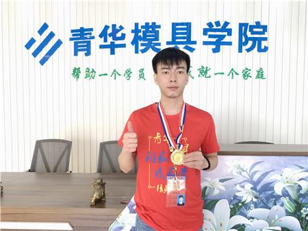 就业明星:刘志华