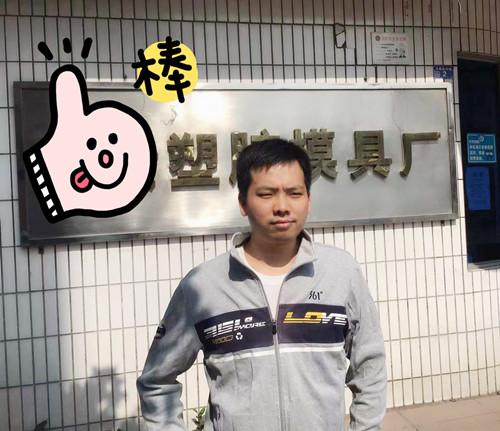 就业明星:李映宇