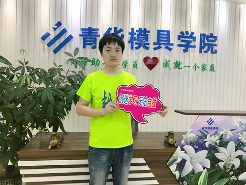 就业明星:刘建平