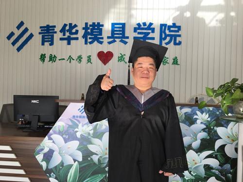 就业明星:刘丽军