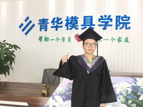 就业明星:饶桂友