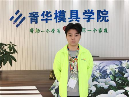 就业明星:黎海涛