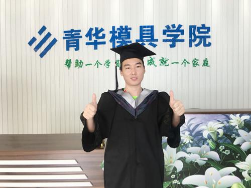 就业明星:刘正华