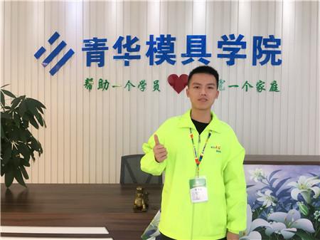 就业明星:廖永青