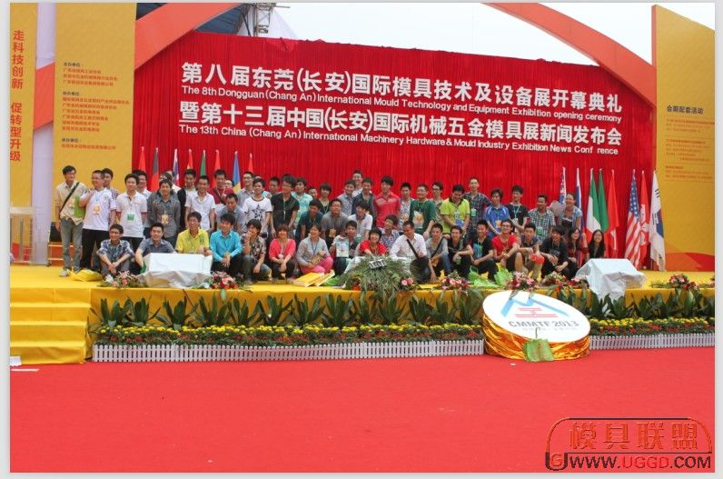 4.27第八届东莞(长安)国际模具技术及设备展 青华学生参展记