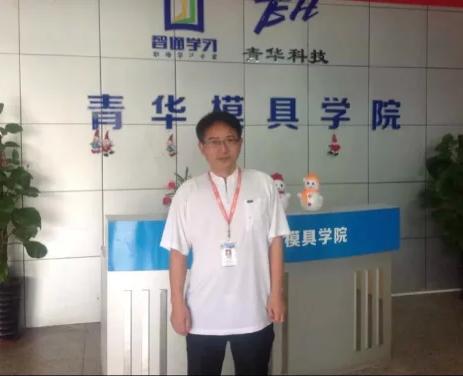 就业明星:赵宝国