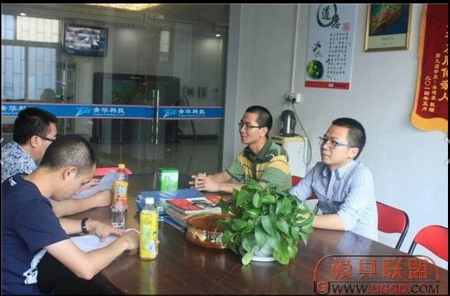 UG编程学员黄灿辉的培训感言
