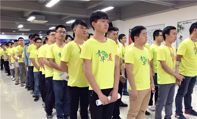 青华模具学院10月模具人才专场招聘会圆满结束!