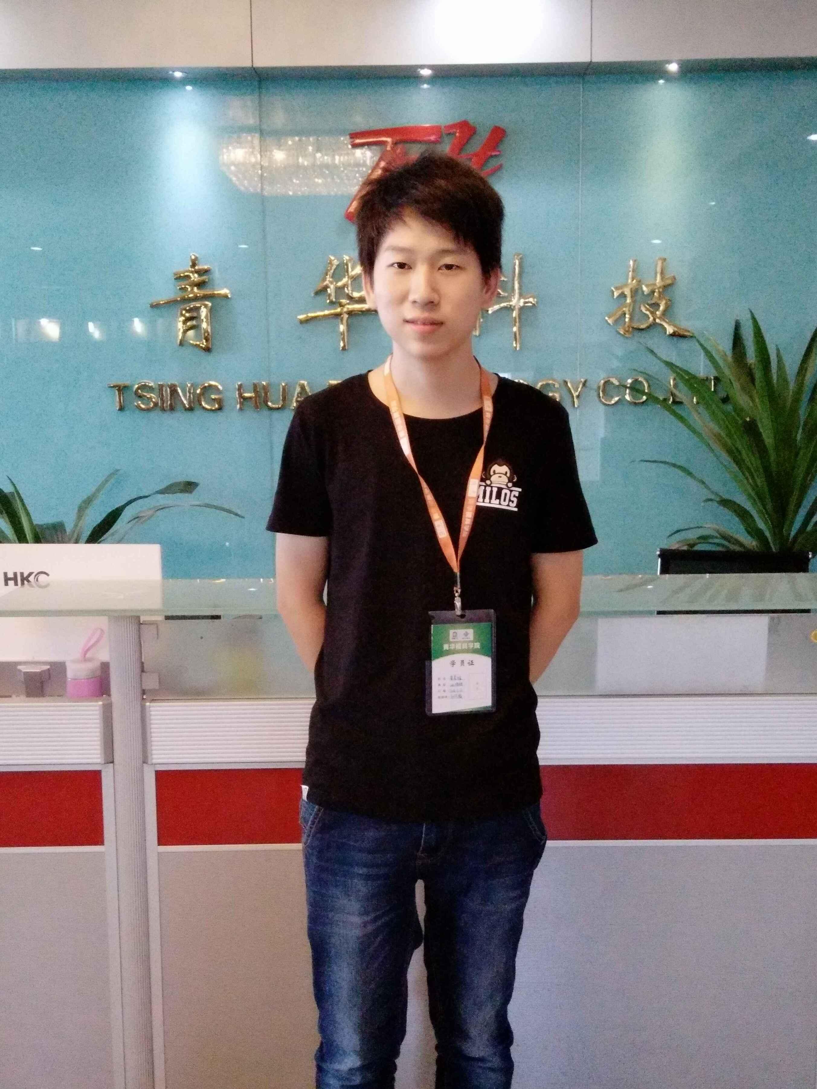 就业明星:姜晨辉