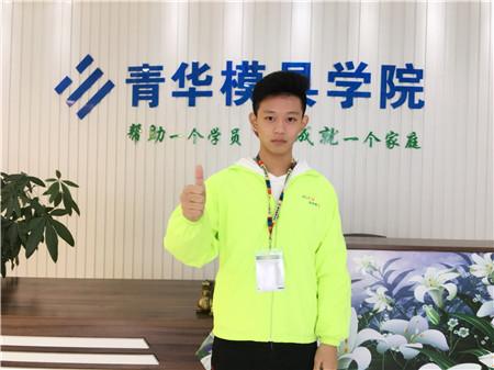 就业明星:刘潇伟