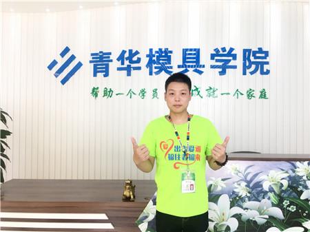 就业明星:刘方中