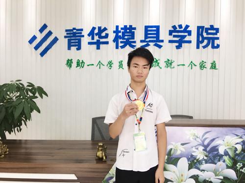 就业明星:袁涛