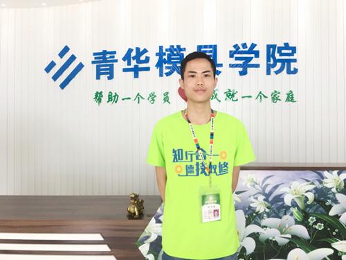 就业明星:叶杰广