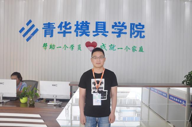 就业明星:张绍涛