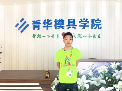 就业明星:曾香港