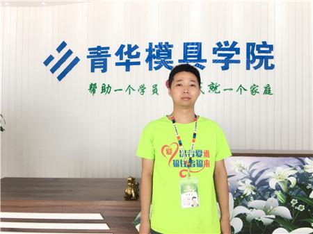 就业明星:杨洪南