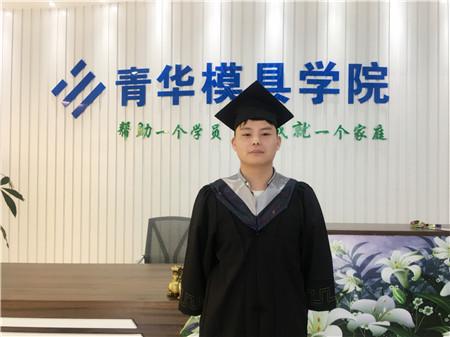 就业明星:李宏磊