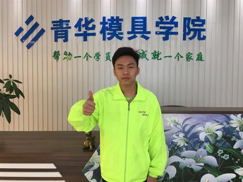 就业明星:陈伟龙