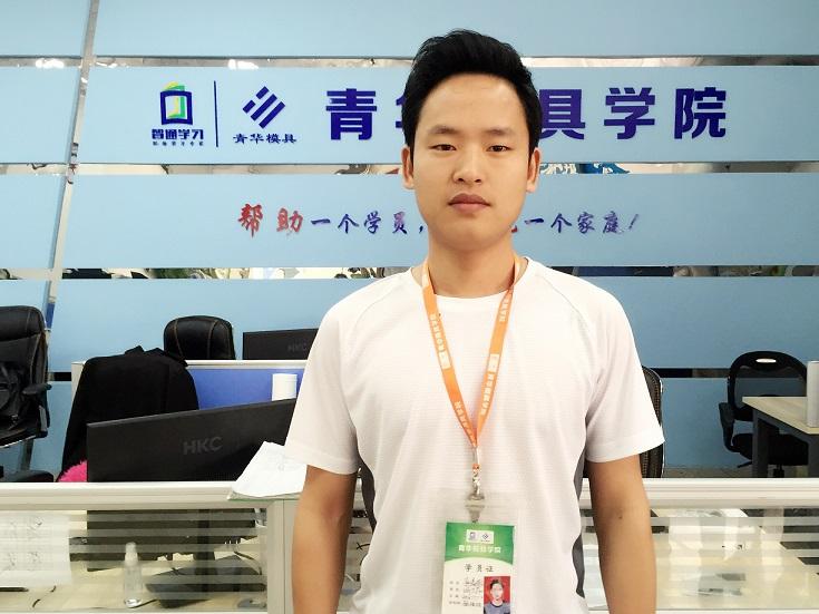 就业明星:杜昌松