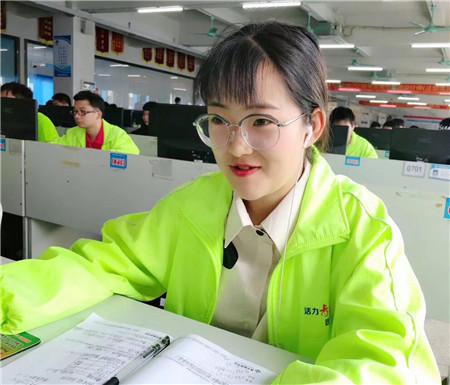 就业明星:尹娟