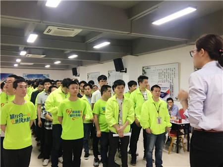 青华模具3月模具专场招聘会圆满结束!