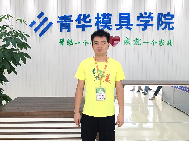 就业明星:杨桂海