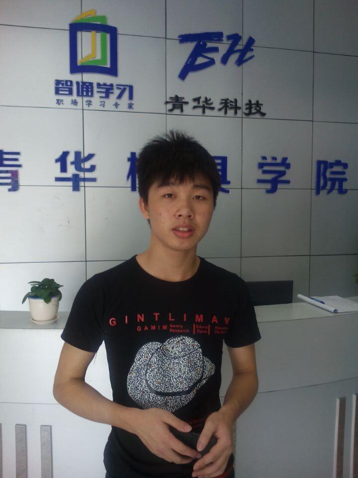 就业明星:刘小金