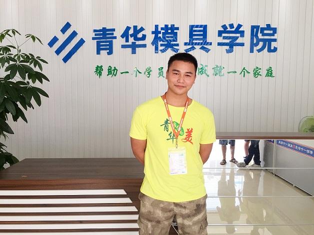 就业明星:张湘