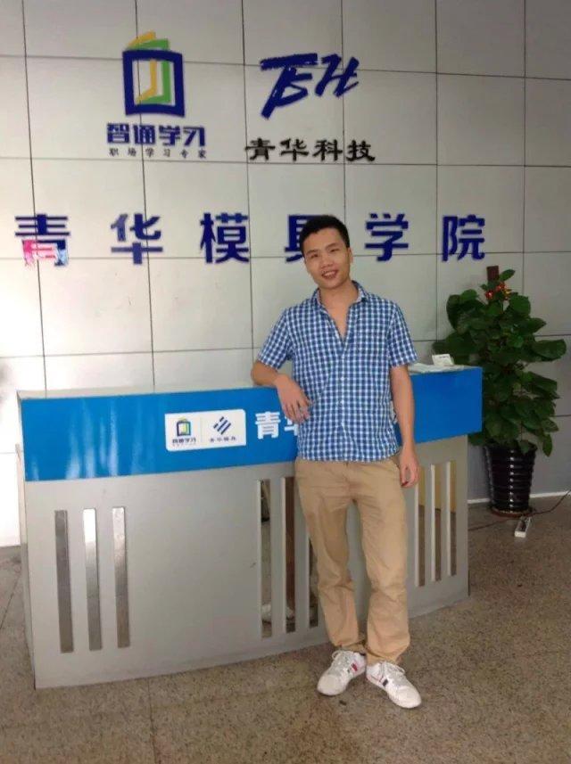 就业明星:张祖华