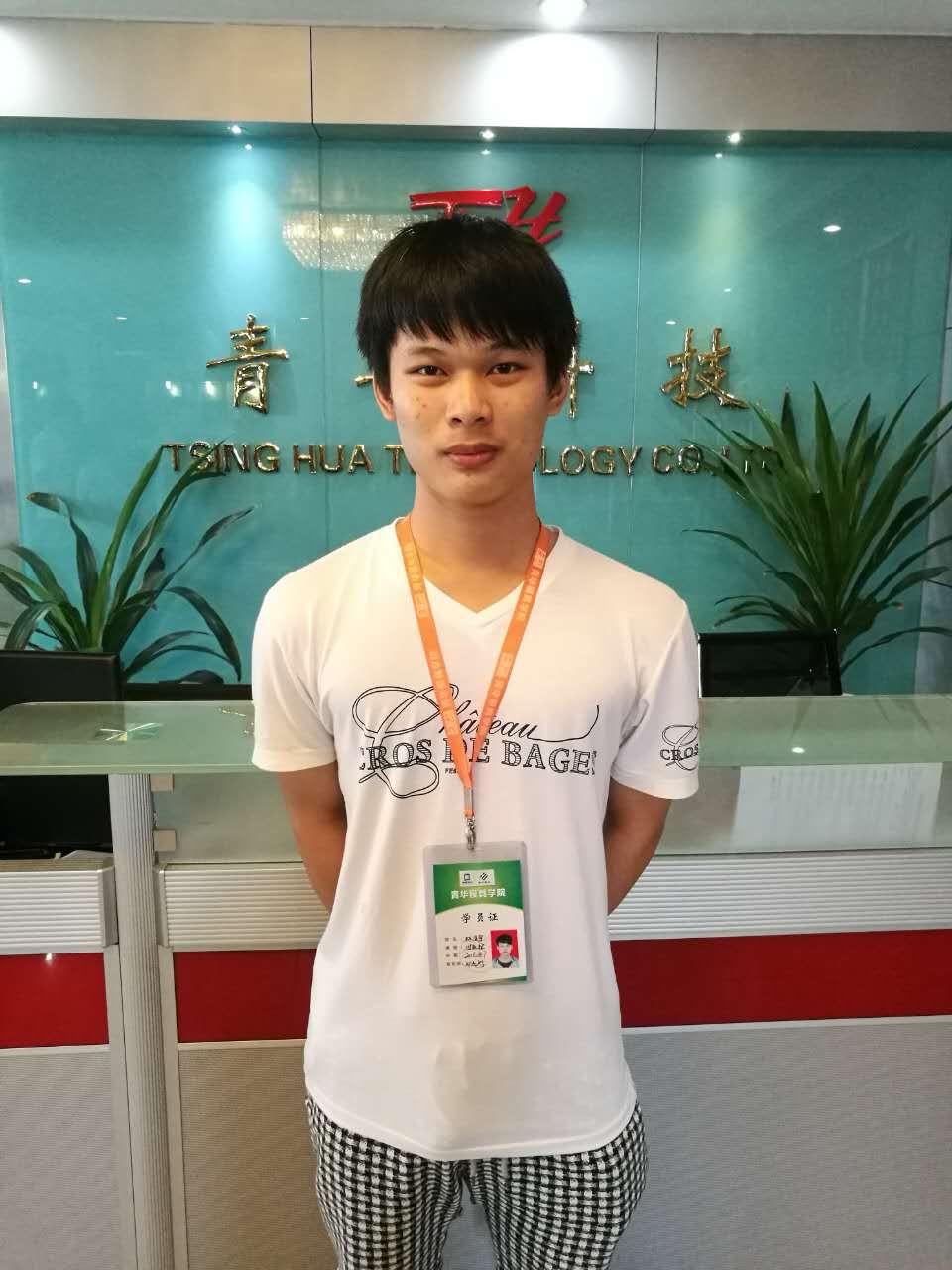 就业明星:林金宇