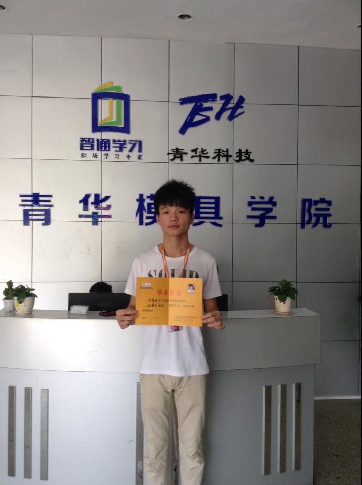 就业明星:刘俊旺