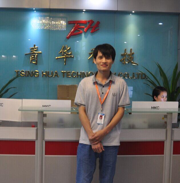 就业明星:林永平