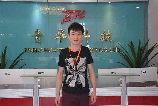 就业明星:蒋丁盛