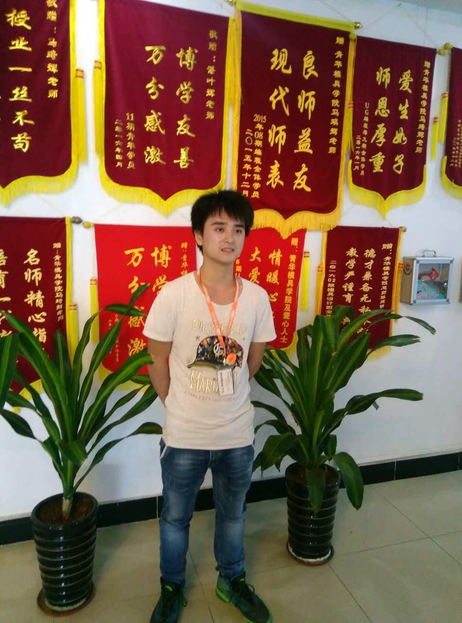 就业明星:刘德旺