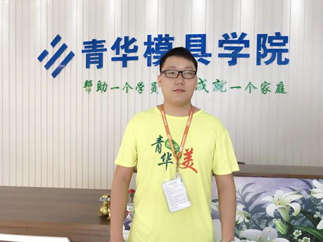 就业明星:朱昌亮