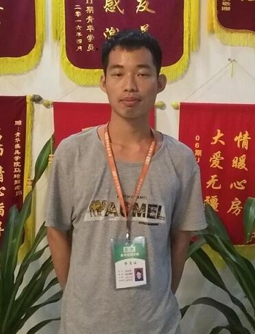 就业明星:刘伟浩