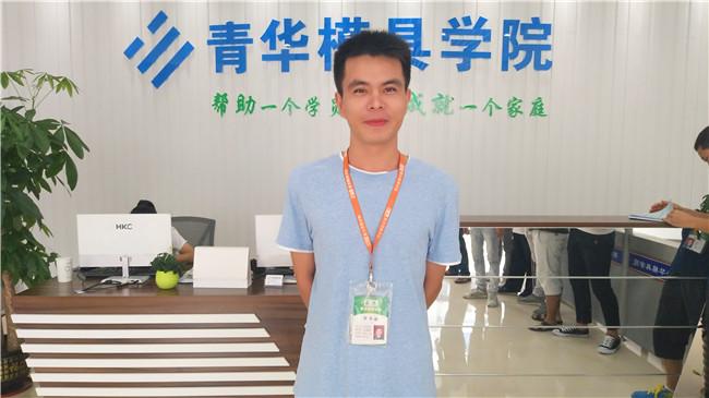 就业明星:郑先涛