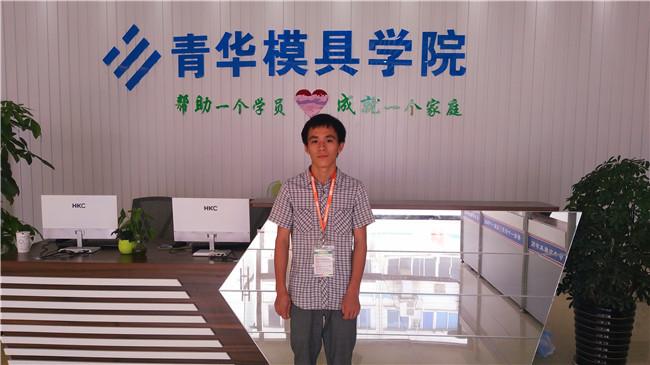 就业明星:邓志辉