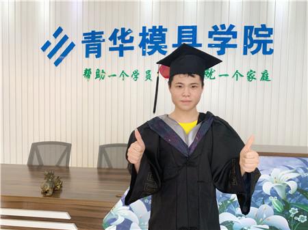 就业明星:刘伟呈